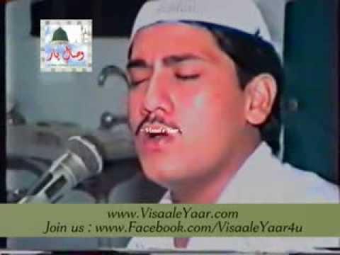 Urdu Naat( Dar e Kher Ul Wara Hai)Zulfiqar Ali At Karachi.By  Naat E Habib