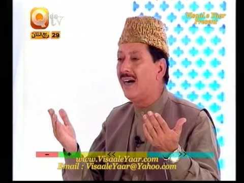 URDU HAMD(Terey Karam Ki)QARI WAHEED ZAFAR.BY  Naat E Habib