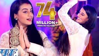पवन सिंह का गाना बजाके - Pawan Singh Ke Bhajan Bajake - Akshara Singh - Bhojpuri Devi Geet 2019