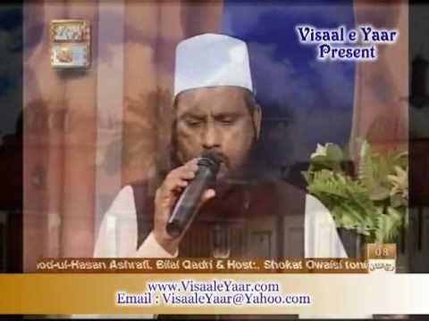 FARSI NAAT(Ghulam Halqa Bagosh)SYED RAFAQAT HUSSAIN.BY  Naat E Habib