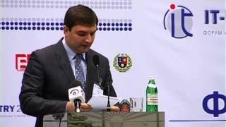 """Мэр Горловки о программе """"Электронный город"""""""
