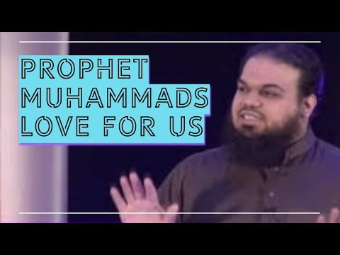 When the prophet (s.a.w) cried (8MINS) (IMAAN BOOSTER!) - A MUST SEE - AHSAN HANIF