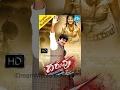 Daruvu (2012) || Telugu Full Movie || Ravi Teja - Taapsee Pannu