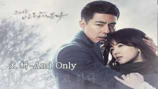 那年冬天風在吹 EP8 Wind Blows in Winter 第8集