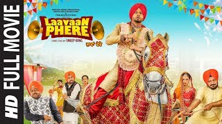 Laavaan Phere Full Movie  Roshan Prince  Rubina Bajwa  Latest Punjabi Movie
