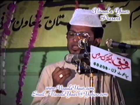 URDU NAAT(Pekar e Dilruba)SHABIR GONDAL IN SIALKOT.BY  Naat E Habib