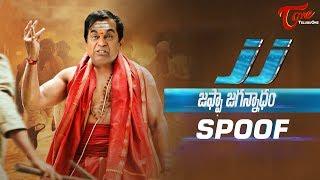 DJ Duvvada Jagannadham Trailer Spoof | Brahmanandam as Jaffa Jagannadham