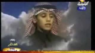 Ahmad Saud-Recitation is truly Amazing view on rutube.ru tube online.