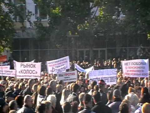 Митинг протеста против принятия налогового кодекса Никлаев 131010
