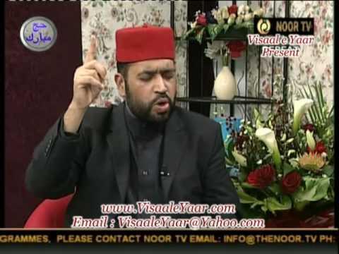 Urdu Naat(Ghamzadon Kay Liye)Afzal Noshahi In Noor Tv.By  Naat E Habib