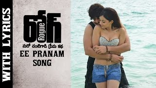 Ee Pranam Full Song With Lyrics - Rogue