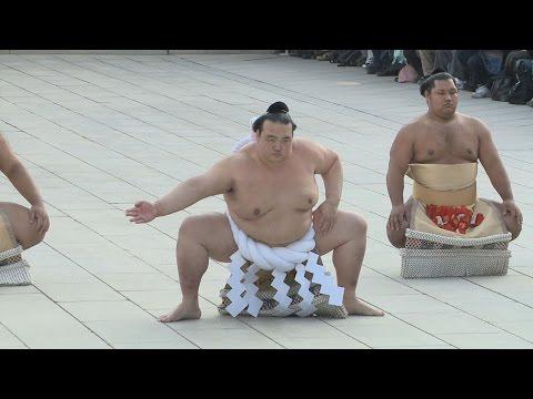 Ёкозүна Кисеносатогийн анхны дэвжээнд гарах ёслолын бичлэг