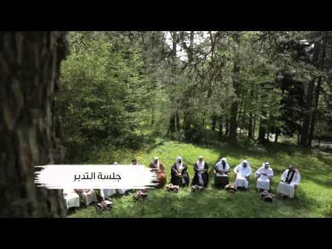 شاهد سواعد الإخاء 2 - الحلقة الخامسة عشر 18 - النسخة الرسمية HD