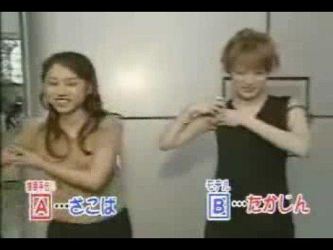 日本節目脫衣比賽,猜猜哪位女生脫的較快!?
