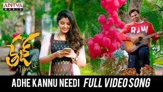 Adhe Kannu Needi Full Video Song | Tej I Love You