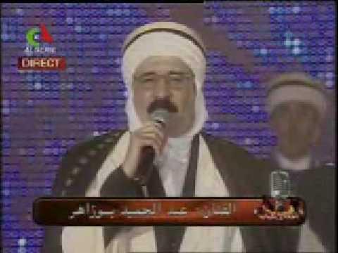 abdel hamid Bouzaher sur alhen wachabeb