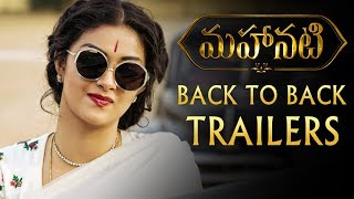 Mahanati Super Hit Back to Back Trailers