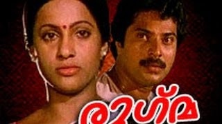 Rukma 1983 Malayalam Movie