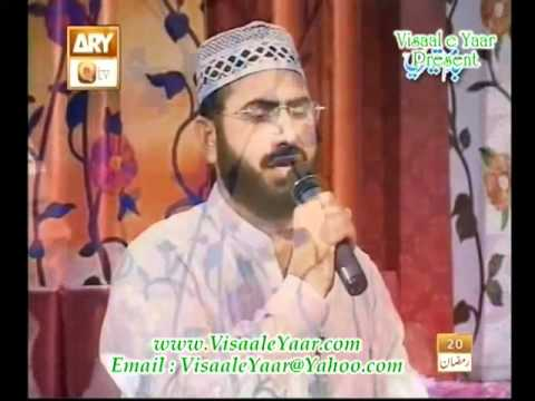 Urdu Naat(Salle Ala Muhammaden)Qari Asif In Qtv.By  Naat E Habib