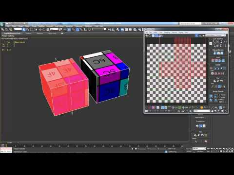 Beginner's Guide to 3ds Max -- 07: UV Creation and Editing Process