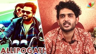shares about ARR, Maniratnam and much more | Interview | Simbu Kollywood News  online shares about ARR, Maniratnam and much more | Interview | Simbu Red Pix TV Kollywood News
