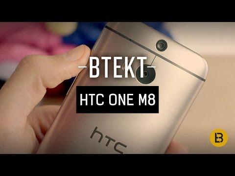 Htc m8 service manual