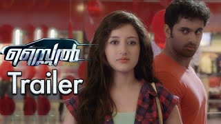 Style Official Trailer