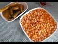 Рецепт  Фасоль по-турецки (Куру фасулье) / Как приготовить фасоль.