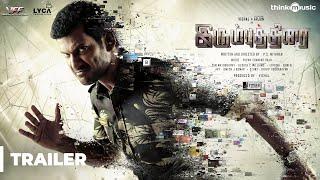 Irumbuthirai Official Trailer | Vishal, Arjun, Samantha | Yuvan Shankar Raja | P.S. Mithran