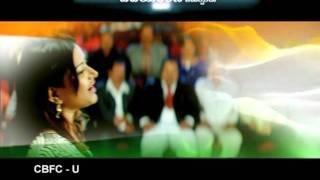 Nuvvekkadunte Nenakkadunta Movie Trailer 01