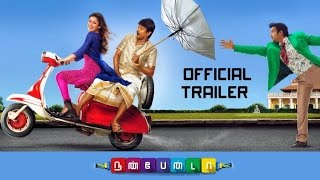 Nannbenda Official Trailer