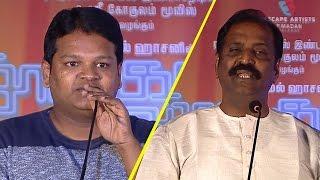 Watch Vairamuthu -