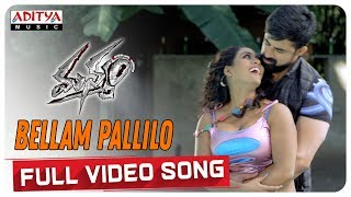 Bellam Pallilo Full Video Song | Manyam