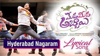 Hyderabad Nagaram Lyrical Song | Meda Meeda Abbayi