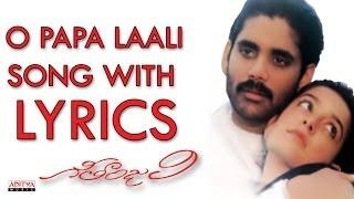 O Papa Laali Full Song With Lyrics - Geethanjali