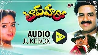 Top Hero| Full Songs JukeBox
