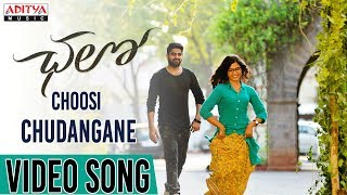 Choosi Chudangane Full Video Song  Chalo Movie  Naga Shaurya, Rashmika