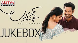 Lover Full Songs Jukebox