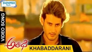 Khabaddarani Video Song - Athidi