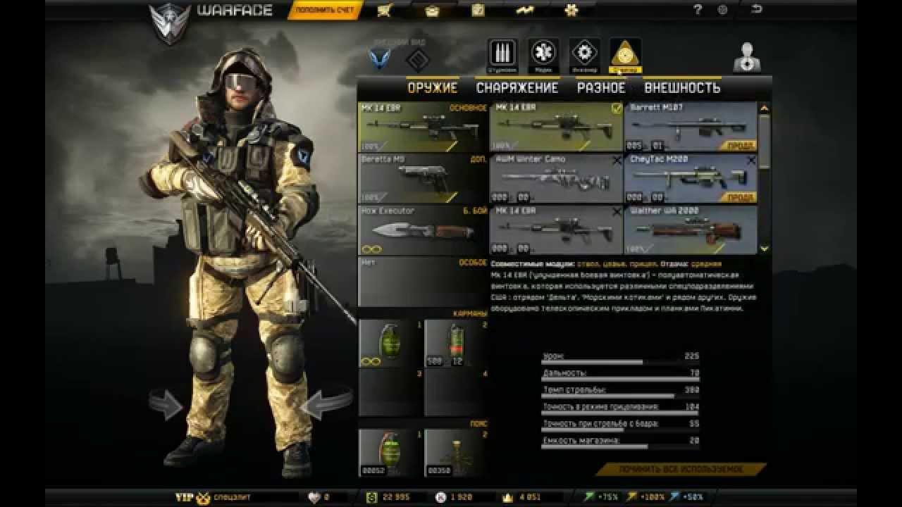 Warface: Достижение с M16A3 - YouTube