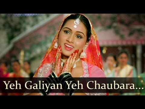 Raj Kapoor`s - Prem Rog - Yeh Galiyan Yeh Chaubara Yahan [1982]