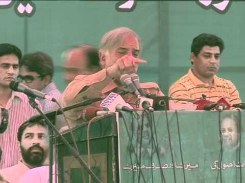 shahbaz sharif distributing laptops in sialkot