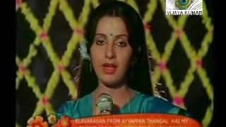 Devan Kovil Deepam Ondru Naan Padum Padal Tamil view on youtube.com tube online.