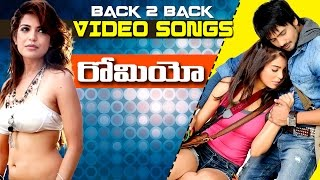 Romeo Movie Back To Back Video Songs