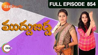 Muddu Bidda Serial on 20-09-2012 (Sep-19, 20) Zee Telugu TV