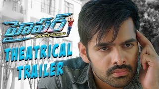 Hyper (Prathi Intlo Okaduntaadu) Theatrical Trailer