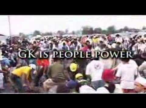 GK Videos: Gawad Kalinga (Generic Nov 2007)