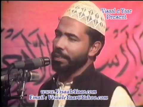 PUNJABI NAAT( Kaunen De Wali Da)MUNIR HASHMI.BY   Naat E Habib