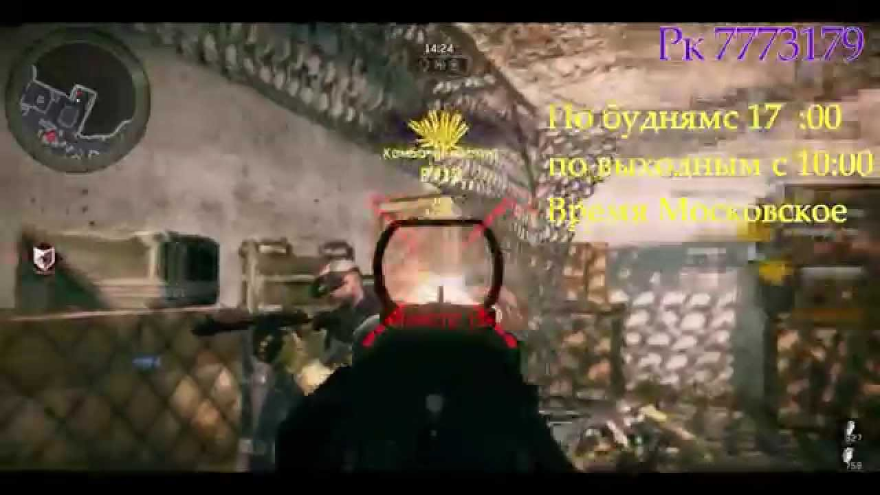Warface: Достижение с M249 Para - YouTube
