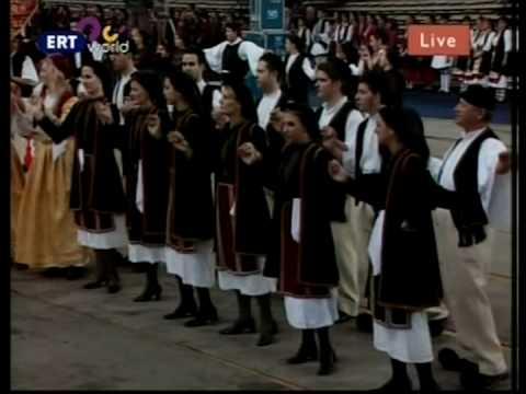 ERT Greek folk Music & Dance Program